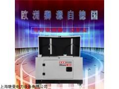 LED车载10kw柴油发电机