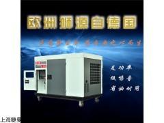 30kw工程用柴油發電機報價