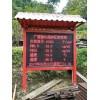 BYQL-FY 桂林公园景区负氧离子在线监测系统厂家长期供应