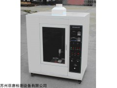 FT-LD01 漏电起痕试验仪