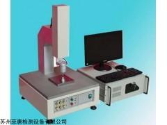 S205 薄膜开关荷重导通试验机