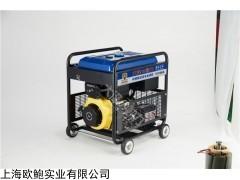 190A柴油发电电焊机飞溅小