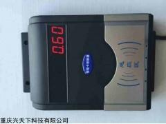 HF-660 刷卡ic卡水控器 ic卡淋浴器感应淋浴控水器