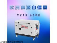 380伏8KW柴油發電機價格