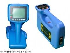 LDX-PQWT-GX900 地下管线探测仪LDX-PQWT-GX900
