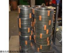 DN15 耐高温不锈钢金属缠绕垫