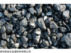 无烟煤块煤今日价格