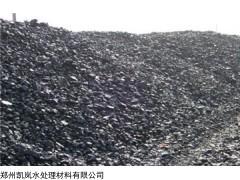 脱硫无烟煤销售