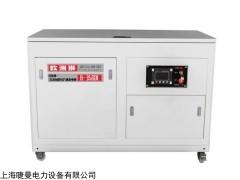 35kw电站用汽油发电机价格