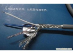 RS485电缆1×2×1.5低价格