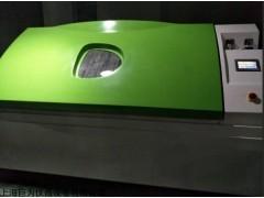 上海玻璃钢盐雾腐蚀试验箱