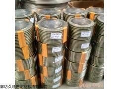 150 金属缠绕垫