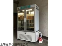 ZPR-800S 上海智能可编程人工气候箱