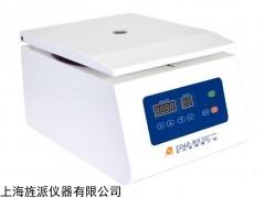 JPTD4Z-WS 低速离心机高转速4000r/min