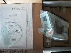 DA-130N 日本DA-130N啤酒密度计测量注意事项