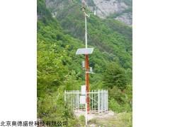 SS-PH9-6 自动气象站(温度、湿度、风速、风向、大气压力,雨量)