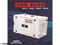 15千瓦电�嫫舳�柴油发电机