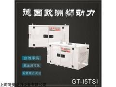 20千瓦柴油發電機多少錢