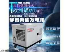 35千瓦柴油发电机380v