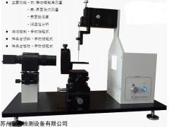 FT-CAMC11 动态型接触角测量仪