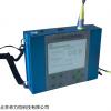 VK900 钢筋位置测定仪