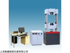 HY(WE)100060 电力零件拉力试验机