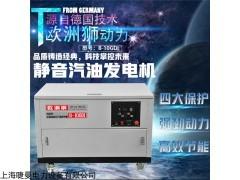 永磁30kw汽油发电机