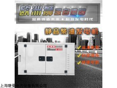 25kw柴油发电机
