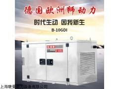 30kw德国柴油发电机