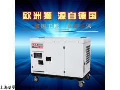 20kw二百二十伏柴油发电机