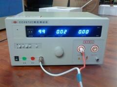 福州有哪些机构是做仪器检验-仪器校准计量工作的