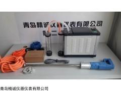JH-60E-D 低浓度烟尘测试仪HJ 836-2017