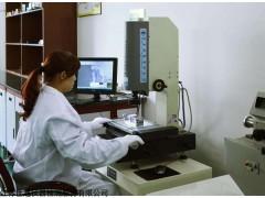 南京實驗設備計量校準
