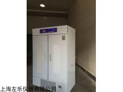 ZSP-800S 智能型生化培养箱