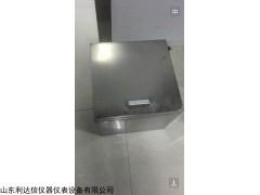 LDX-FSX 放射性废物收储箱厂家