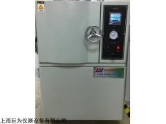 江西PCT高压加速寿命老化试验机