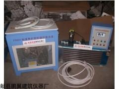 FHBS-60混凝土标准养护室鹏翼厂