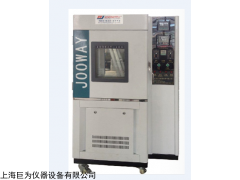 JW-8002 湖南臭氧老化试验箱