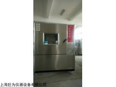 上海沙尘试验箱
