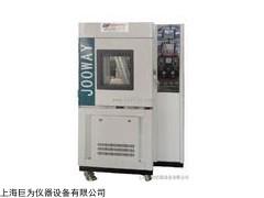 JW-8002 安徽臭氧老化试验箱