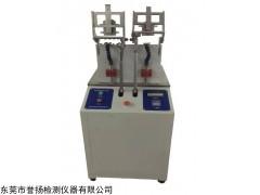LT1003 国标成鞋耐折试验机