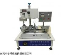 LT1004 国标成鞋耐磨试验机