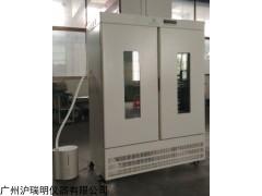 LRH-1000A-S 恒温恒湿培养箱 实验室恒温湿试验箱