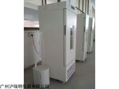 LRH-100-HS 恒温恒湿培养箱 高温高湿试验箱