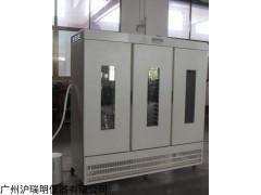 LRH-1500A-S 恒温恒湿培养箱 1500L恒温湿实验箱
