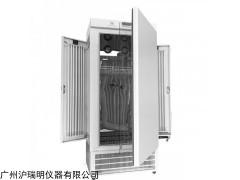 LRH-150-G 光照培养箱 环境科学试验箱