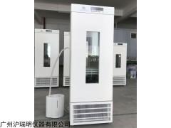 LRH-250-HS 恒温恒湿培养箱 实验室高温高湿试验箱