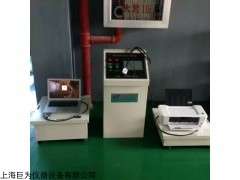 福建电脑控制电子振动试验台