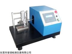 LT1011B 电动天皮摩擦试验机