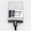 GD51-KWS 空氣溫濕度傳感器